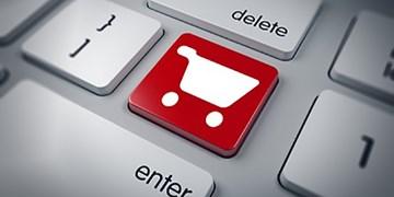 فارس من| پیگیری شکایت خریداران کسب وکارهای اینترنتی در 5 روز