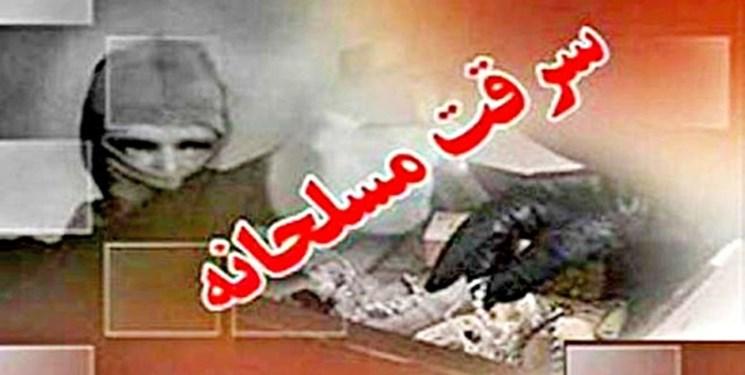 سرقت مسلحانه در مهاباد با یک کشته و سه زخمی