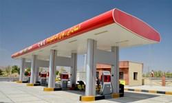 خالی ماندن نیمی از ظرفیت جایگاههای CNG اصفهان/ خودروهای عمومی رایگان گازسوز میشوند