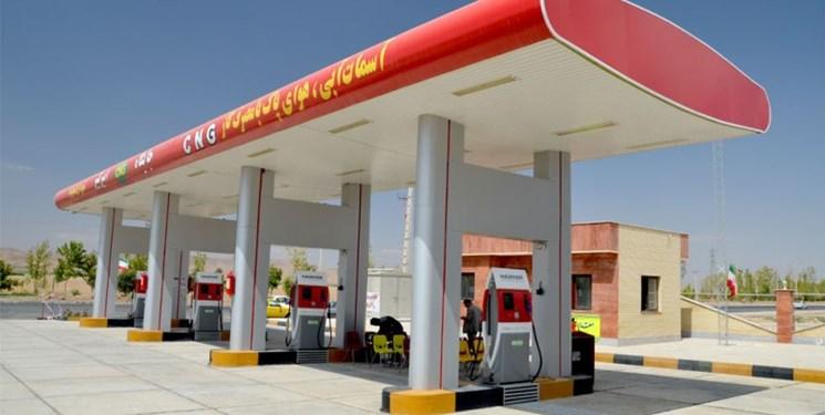 روزانه حدود 750 تن گاز آلاینده در شهرها تولید می شود / سوخت LPG جایگزین سوخت CNG شود