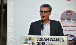سهم پایین صنایع زنجان در حمایت از ورزش