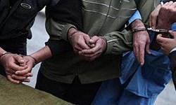 انهدام باند حرفه ای سارقان قطعات خودرو با ۳۰ فقره سرقت در ورامین