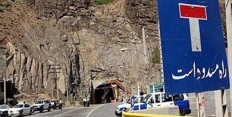 هراز امشب ۵ ساعت مسدود میشود/ احتمال وقوع بهمن و رانش زمین