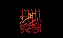 زنجان درسالروز شهادت حضرت زهرا(س) غرق در عزا شد