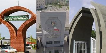 دیدگاههای رؤسای دانشگاهها برای برنامهریزی آغاز سال تحصیلی ۱۴۰۰_۱۳۹۹