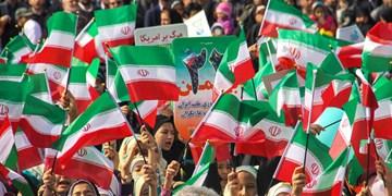 ملت ایران در راهپیمایی 22 بهمن عزم راسخ خود را به نمایش بگذارند