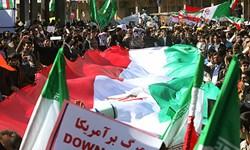 دعوت حزب مؤتلفه اسلامی از مردم برای شرکت باشکوه در راهپیمایی 22 بهمن