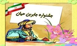 ساخت «شیلنگ آسان بازشو» توسط دانشآموز شیرازی