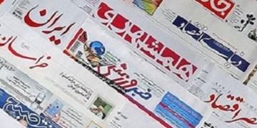 تصویب سهمیه کاغذ برای نشریات کرمانشاه