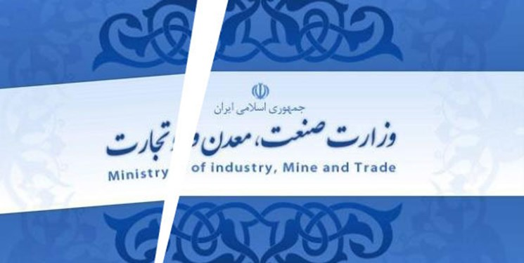 چهارمین تلاش دولت برای تشکیل وزارت بازرگانی در سال ۹۷/مرغ دولت یک پا دارد