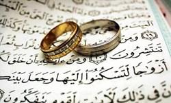 تولیدات فرهنگی مرتبط با حوزه ازدواج و خانواده حمایت میشود/  ۳۱ تیرماه؛ آخرین مهلت ارسال آثار