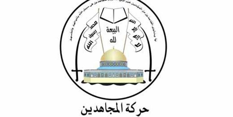 جنبش فلسطینی  تروریستی خواندن انصارالله یمن توسط آمریکا را محکوم کرد