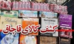 کشف 9 محموله قاچاق کالا در خرمآباد/ 105 خرده فروش موادمخدر دستگیر شدند