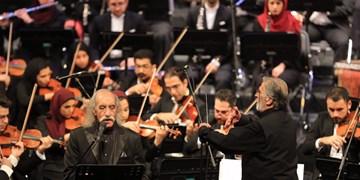 چراغ جشنواره موسیقی فجر با اجرای ارکستر ملی روشن شد