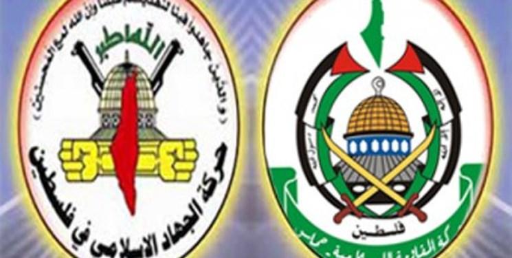 حماس و جهاد اسلامی خواستار فعالسازی اشکال مختلف مقاومت در کرانه باختری شدند