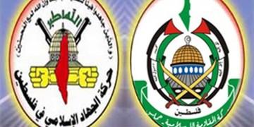 تأکید حماس و جهاد اسلامی بر ضرورت انسجام جبهه مقاومت