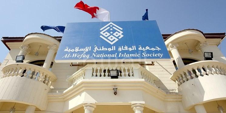 الوفاق: دولت بحرین اجازه دهد مردم حرف آخر را درباره توافق سازش بزنند