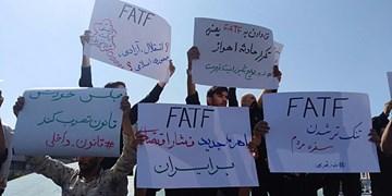 درخواست بیش از ۸۰۰ بسیج دانشجویی کشور از مجمع تشخیص برای رد لوایح FATF