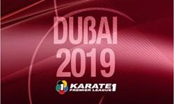 دابل ناکامی کاراتهکای گیلانی در دومین کاراته وان 2019