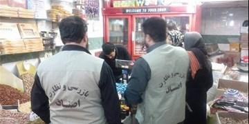 60 هزار واحد صنفی در کرمانشاه فعالیت میکنند/ استفاده از ظرفیت بسیج در نظارت بر بازار