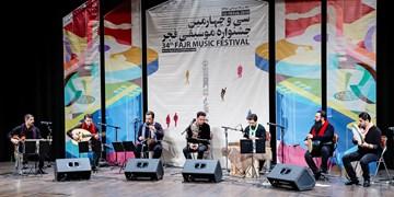 ادای احترام «آهنگ» به مشکاتیان در ایوان شمس
