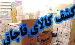 توقیف اتوبوس حامل 3 میلیارد کالای قاچاق در بناب/ کشف  30 میلیون دینار عراقی