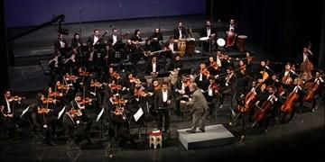 آخرین اجرای زمستانی ارکستر ملی ایران