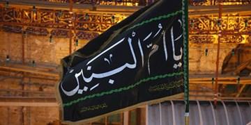 ۲۵ مجلس وفات حضرت امالبنین در سراسر کشور