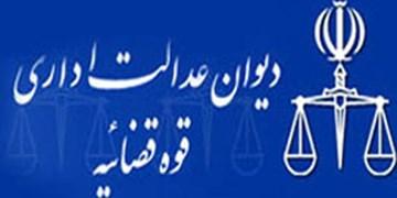 مطالبات صندوقهای بیمهای از دولت بر مبنای ارزش واقعی روز محاسبه میشود
