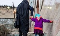 اشتغال پایدار دغدغه زنان سرپرست خانوار