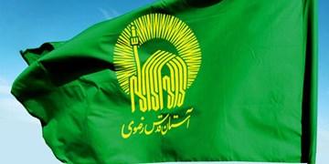 افتتاح 2 هزار کانون تخصصی و محلهای خادمین امام رضا (ع)