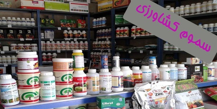 کاهش 80 درصدی مصرف سموم کشاورزی در مازندران