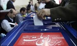 دشمنان دنبال ایجاد فاصله بین مردم و صندوقهای رای هستند