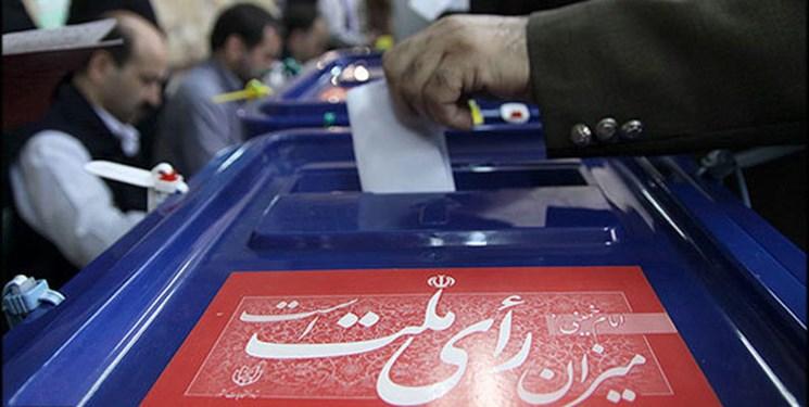 پیشبینی ۳۰ هزار صندوق رأی برای انتخابات ۱۴۰۰ در تهران/ ۱۰ میلیون نفر واجد شرایط رأی