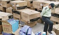 کشف ۱۲ میلیارد لوازم خانگی قاچاق در مرکز تهران