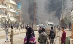 انفجار تروریستی در «عفرین» سوریه چند کشته و زخمی برجای گذاشت