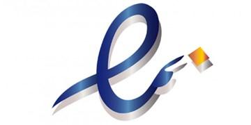 فاز نهایی مقابله با جعل نماد اعتماد الکترونیکی / فرصت یک هفتهای برای اصلاح مصادیق جعل