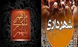 در صد و یازدهمین جلسه شورای شهر تبریز چه گذشت؟