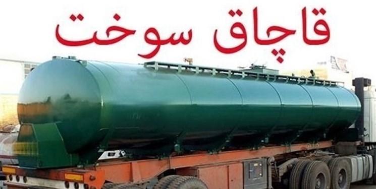 توقیف 2 تریلی با 58هزار لیتر گازوئیل قاچاق در چابهار