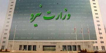 نحوه پرداخت بدهیهای وزارت نیرو تعیین تکلیف شد