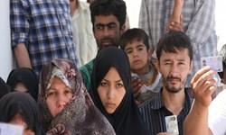 ادامه ثبت نام مرحله پنجم طرح بیمه سلامت پناهندگان