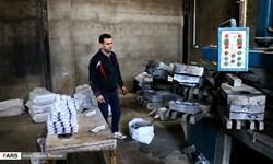 اشتغالزایی ۱۵ هزار نفر با ایجاد شهر کفش اسلامشهر