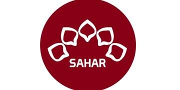 برنامه معارفی جدید برای مردم جمهوری آذربایجان/ «نسیم الهی» در شبکه سحر