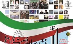 آغاز بهکار همایش ملی انقلاب اسلامی به میزبانی دانشگاه تبریز