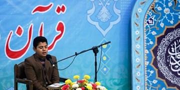 رقابت ۲۵۷ نفر در بزرگترین رویداد قرآنی خراسانجنوبی
