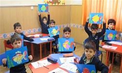 بهرهمندی از پوشش تحصیلی رایگان نوآموزان پیش دبستانی در فارس