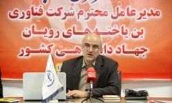 ۴۲ کشور دنیا برای درمان ناباروری به ایران سفر میکنند