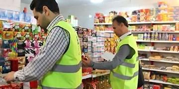 آغاز طرح نظارتی ویژه ماه رمضان  در یزد