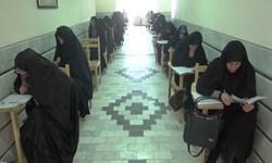 نامنویسی آزمون سراسری قرآن و عترت از ۱۰ دیماه آغاز میشود