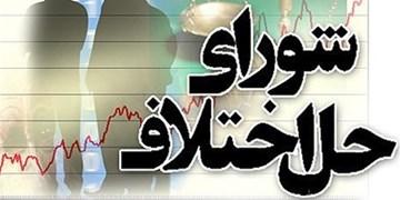 افرایش وارده شوراهای حل اختلاف نسبت به وارده دادگستری در خرداد ماه جاری